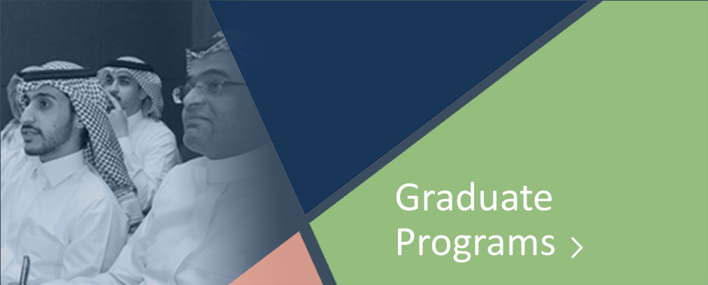 Best Graduate Courses and Programs at Alfaisal University