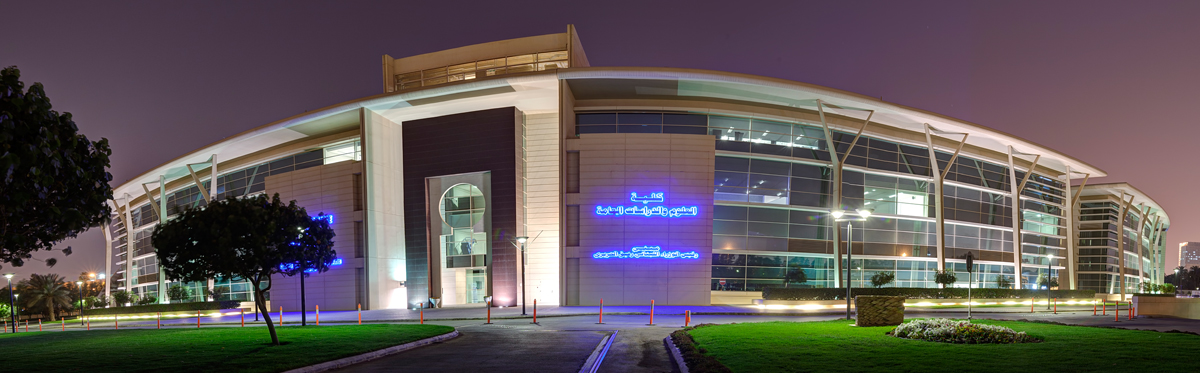 Advancement Office at Alfaisal University