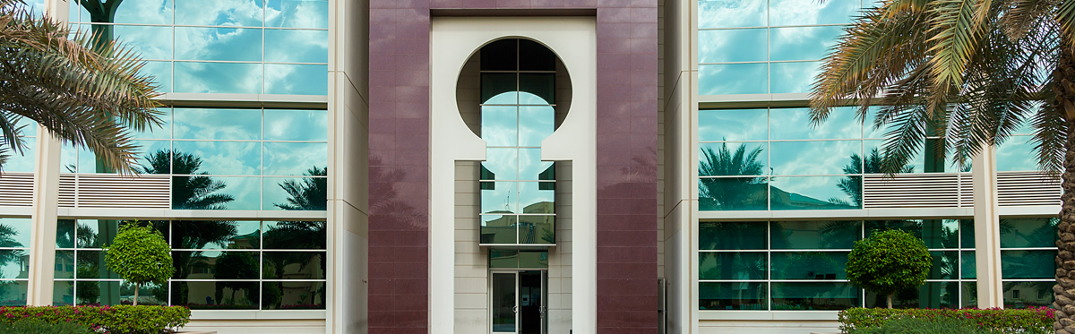 Human Resource Department Building at Alfaisal University