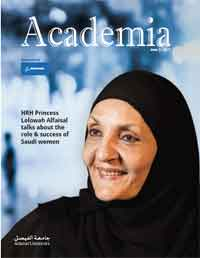 Academic Magazine Alfaisal University 2017 Issue 2