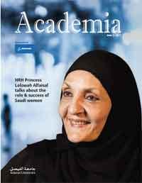 Academic Magazine Alfaisal University 2017 Issue 2
