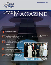 Alfaisal University Magazine 2010 Issue