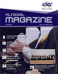 Alfaisal University Magazine 2012 Issue
