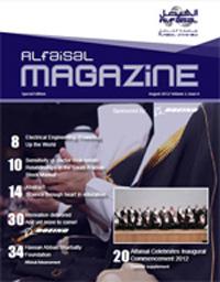 Alfaisal University Magazine 2012 Issue