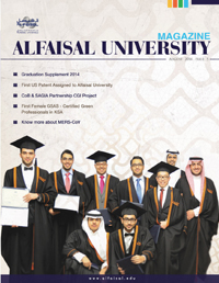 Alfaisal University Magazine 2014 Issue