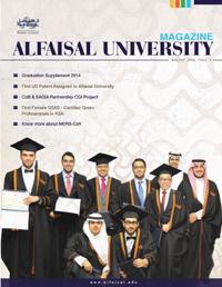 Alfaisal University Magazine 2014 Issue
