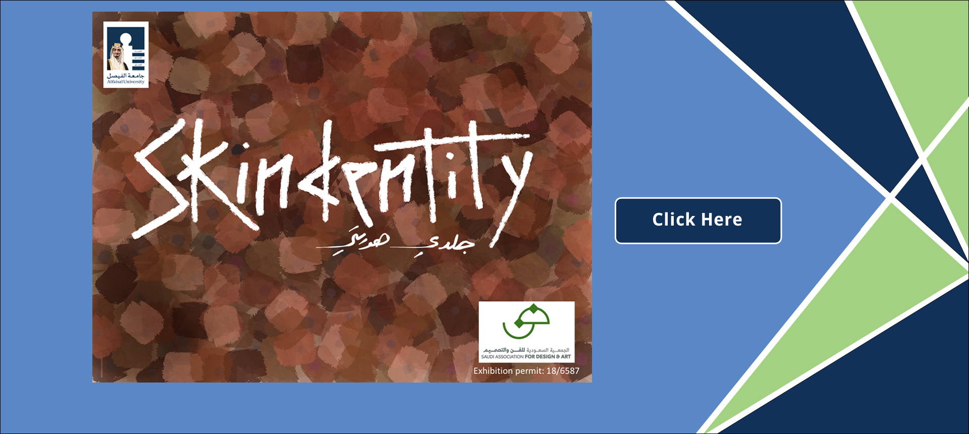 skindentity